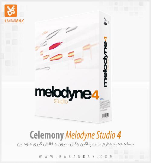 دانلود ملوداین 4 Celemony Melodyne Studio 4