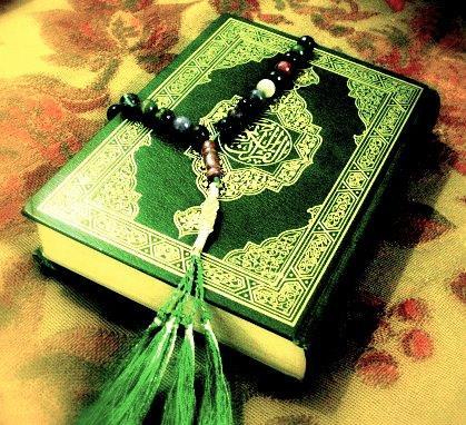 💠 قرآن، شفای بیماری های ظاهری و باطنی 💠