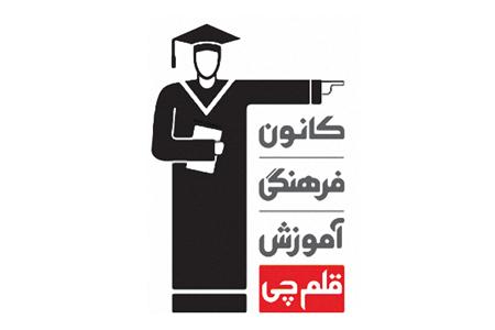 دانلود کلید سوالات و پاسخنامه تشریحی آزمون جامع کنکوریها قلمچی جمعه 18 تیر 95
