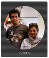 عکسهایی جدید از یکتا ناصر با همسرش منوچهر هادی