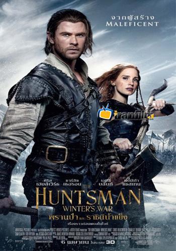 دانلود فیلم The Huntsman: Winters War