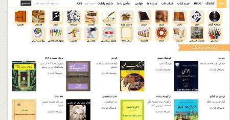 خرید کتاب : www.karaketab.com