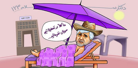 قسمت 123 طنز سیاسی و بسیار زیبای دکتر سلام