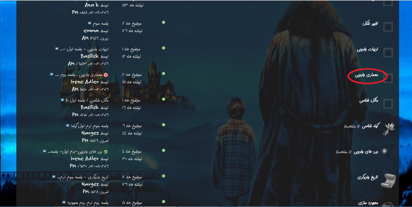Screenshot_112_.png