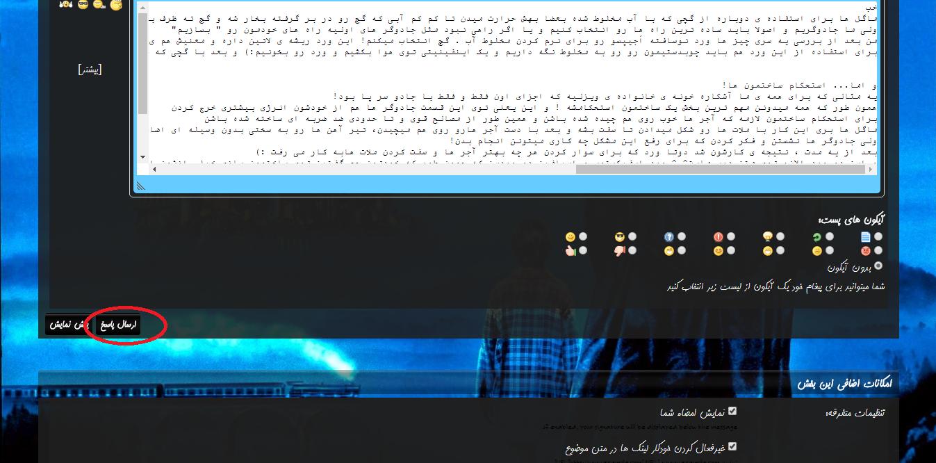 Screenshot_118_.png