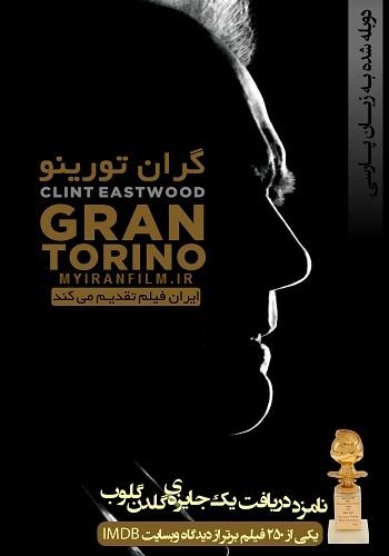 دانلود فیلم Gran Torino دوبله فارسی