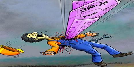 خاتمی نژاد،فیش هایی که آبروی نظام را نشانه گرفتند!