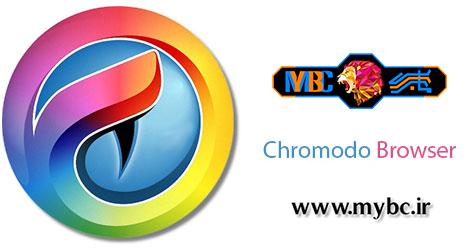دانلود Chromodo Browser 50.14.22.468 – نرم افزار مرورگر سریع