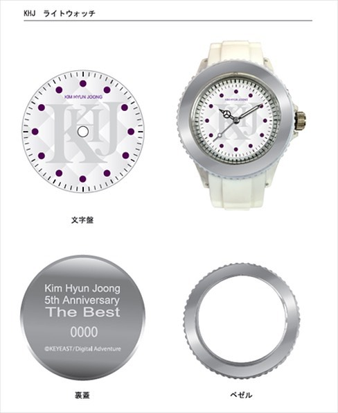 [FC Limited Special with Goods] Kim Hyun Joong 5th Anniversary The Best - board of Special watch decision [2016.07.13]