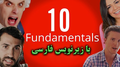 اصول دهگانه استرات›ی خلاقانه در یوتیوب زیرنویس فارسی