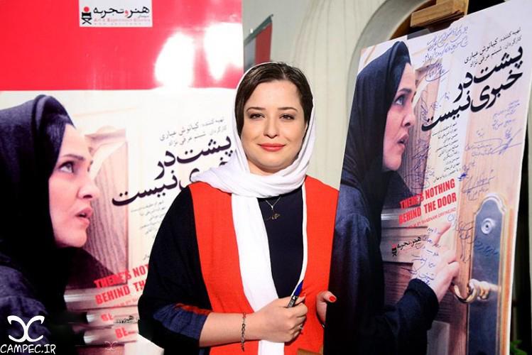 مهراوه شریفی نیا در افتتاحیه فیلم پشت در خبری نیست