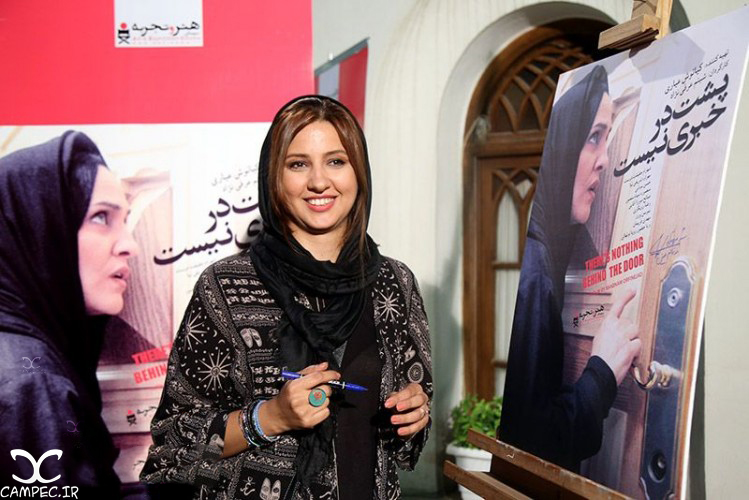 شبنم عرفی نژاد در افتتاحیه فیلم پشت در خبری نیست