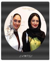 الهام حمیدی و شیلا خداداد در مراسم افتتاحیه بوتیک بلندی