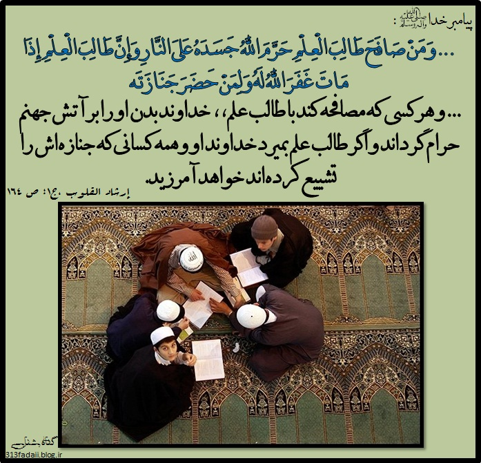 Image result for مصافحه