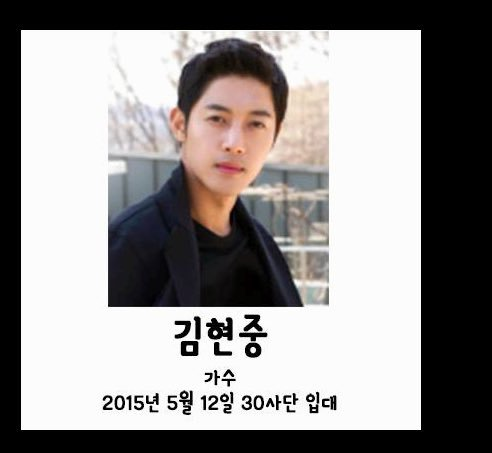 HJ pic posted on 30th Division FB KHJ enlisted on 2015.12.05 - 2016.08.19