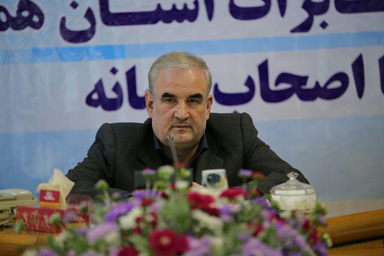 مخابرات استان همدان- هفته دولت