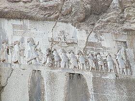 بزرگترین سنگ نوشته جهان چه نام دارد؟