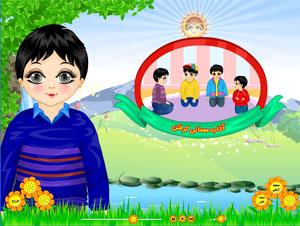 آداب معاشرت برای کودکان