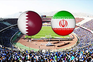 بلیط بازی ایران قطر | 11 شهریور 95 | مقدماتی جام جهانی 2018