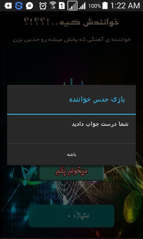 Screenshot_2016_08_31_01_22_39.png
