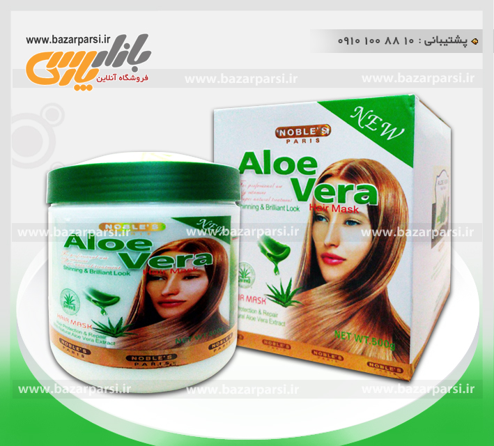 http://s6.picofile.com/file/8265811100/hair_mask_nobles.jpg