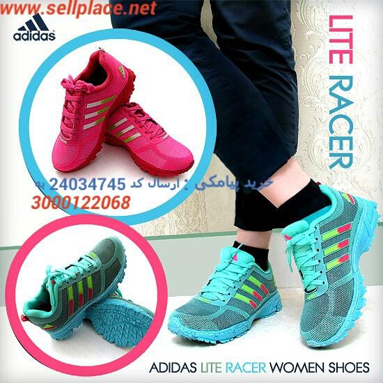 کفش دخترانه Adidas مدل Lite Racer ارائه شده در 2 رنگ جذاب صورتی و سبز و سایزبندی 37 تا 40