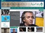 ایران تئاتر