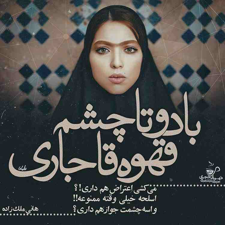 کانال+تلگرام+کردی+اهنگ