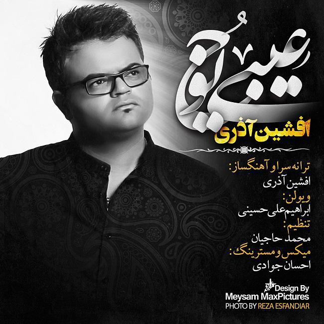 http://s6.picofile.com/file/8266049792/Afshin_Azari_Eybi_Yokh.jpg