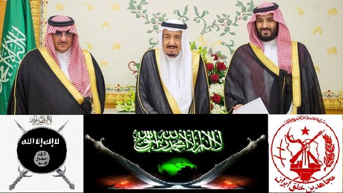 ماهیت متحدین مشترک باند رجوی وحکومت سعودی را بهتر درک درک کنیم!
