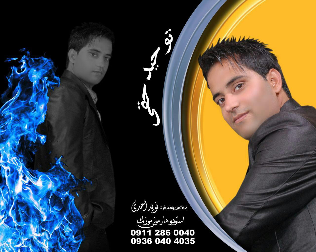 http://s6.picofile.com/file/8266407742/tohid_haghi.jpg