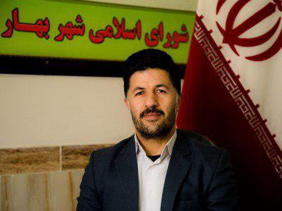 شورای شهر بهار