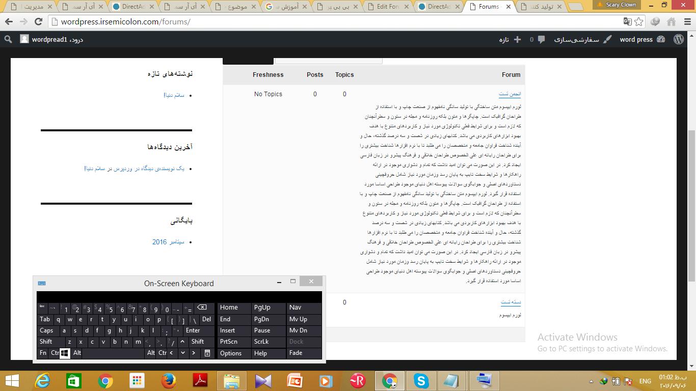 [تصویر:  Screenshot_230_.png]