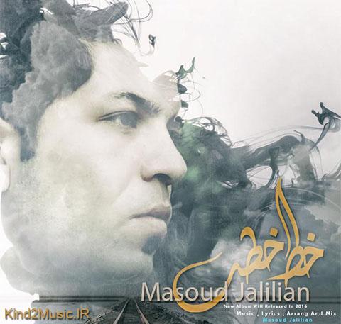 http://s6.picofile.com/file/8266485176/Jalilian.jpg