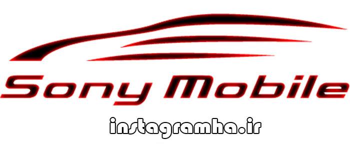 معرفی برند شرکت موبایل سونی - sony