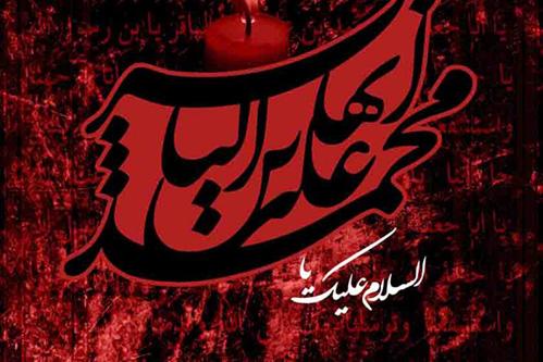 زندگینامه و فضائل اخلاقی و عملی حضرت امام محمد باقر (ع) - زندگینامه ائمه اطهار علیهم السلام