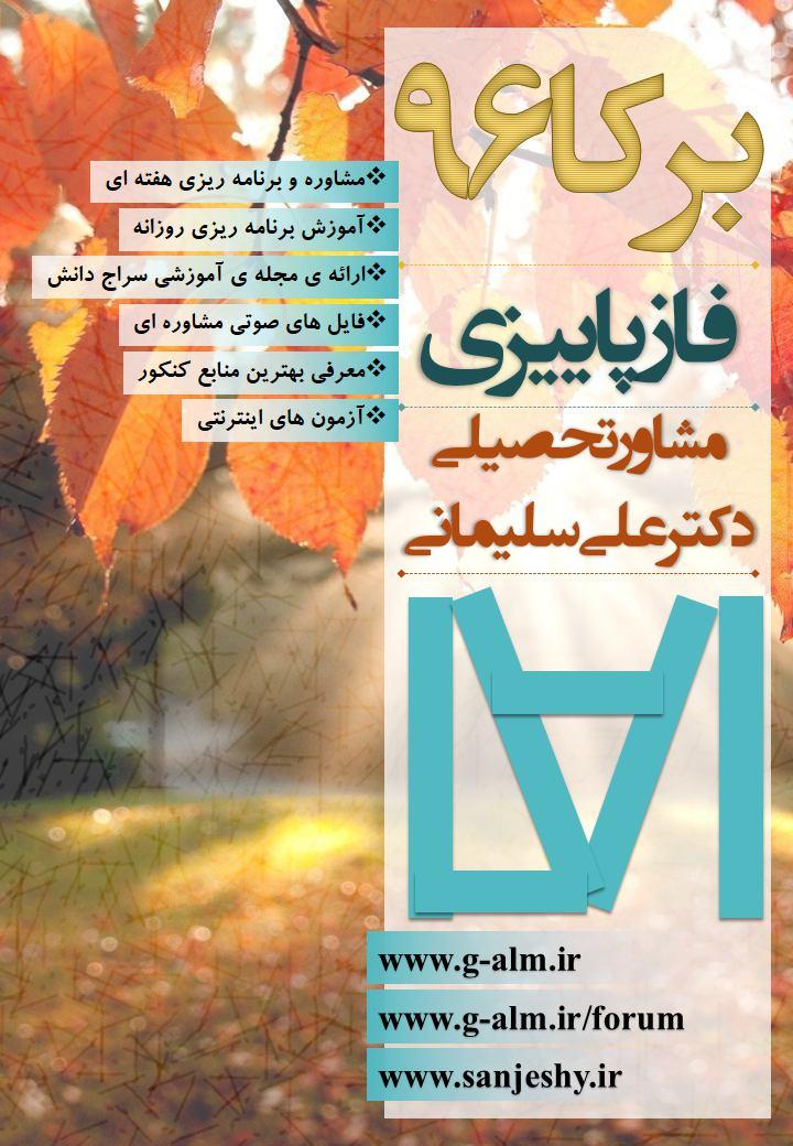 http://s6.picofile.com/file/8266852450/IMG_20160910_034830.jpg