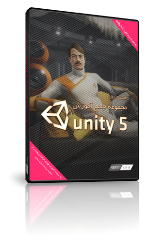 Unity 5 Learning Collection Part 1