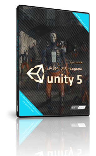 Unity 5 Learning Collection Part 2