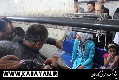 فاز اول بافت فرش عتبات عالیات در راور کرمان پایان یافت