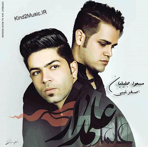 http://s6.picofile.com/file/8267010442/Masoud_Jalilian.jpg
