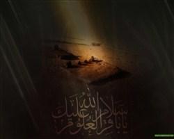چهل حدیث از امام محمد باقر علیه السلام