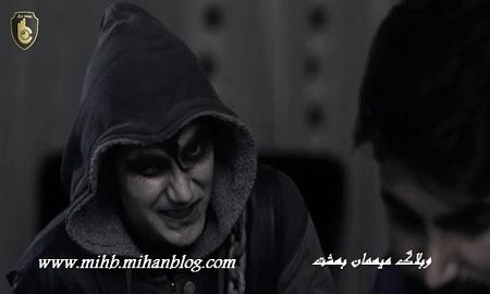 http://s6.picofile.com/file/8267227250/Sheytan_nakam_www_mihb_mihanblog_com.JPG