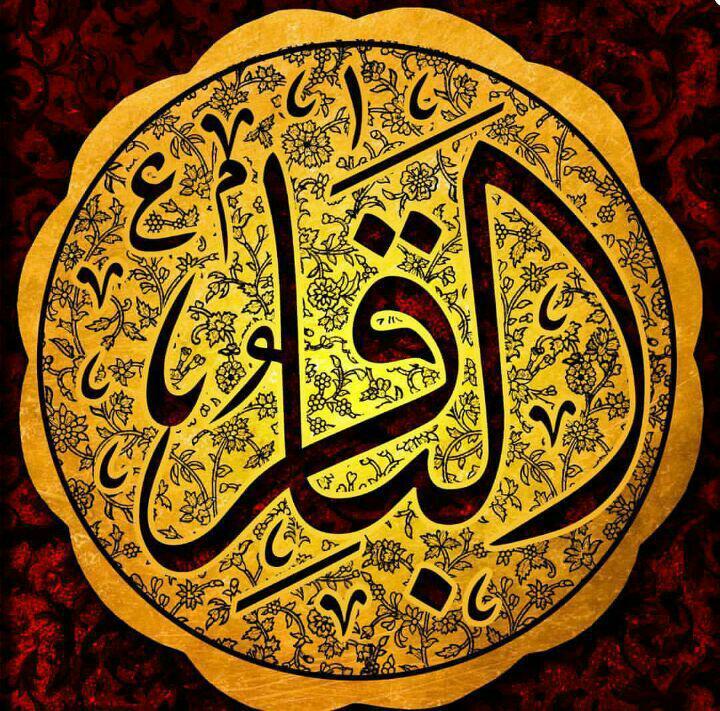 کربلایی بهنام محمدی شهادت امام باقر (ع) 1395 - دلسوختگان مهدی فاطمه(عج) زنجان