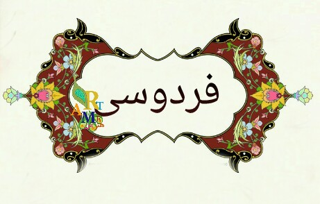 http://s6.picofile.com/file/8282752650/PicsArt_1452949278647.jpg