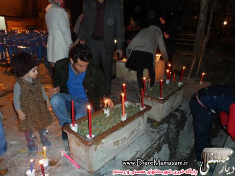 مراسم یادبود شهدای پلاسکو در آتش نشانی نورآبادممسنی