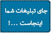 وبلاگ شخصی امیرمهدی غلامی