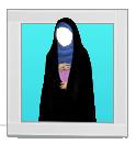 حجاب وعفاف