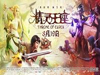 دانلود انیمیشن تاج و تخت الف ها - Throne of Elves 2016