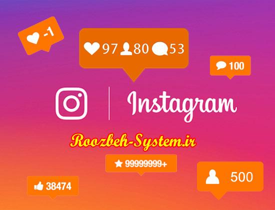 محبوبیت در اینستاگرام؟ چند راه ساده برای افزایش فالور و دنبال کننده!